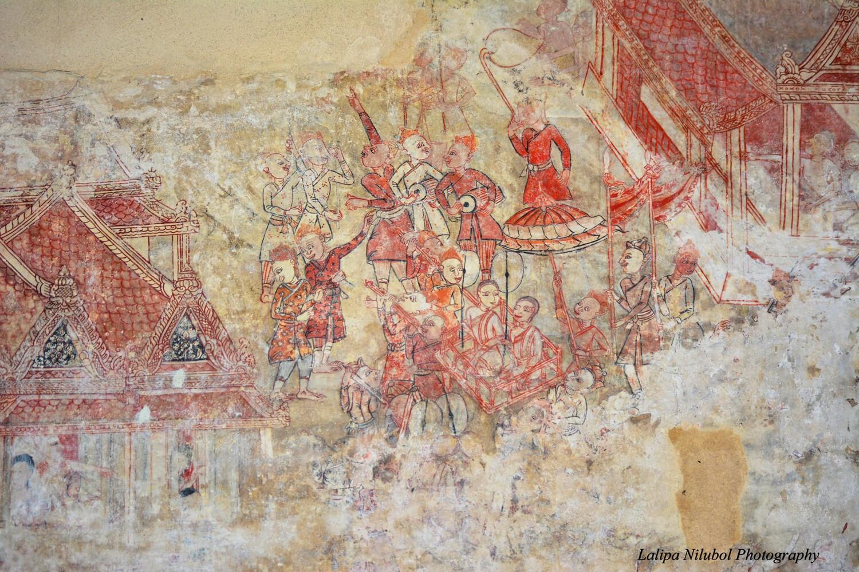 Kwian Hak Mural